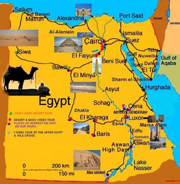 Министерство иностранных дел египта анонсировало изменения в правилах выдачи виз гражданам других стран
